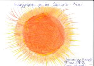 3 май – Международен ден на Слънцето