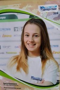 Greta Banishka